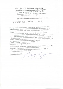 kryachkova_01