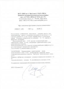 ohvat_01
